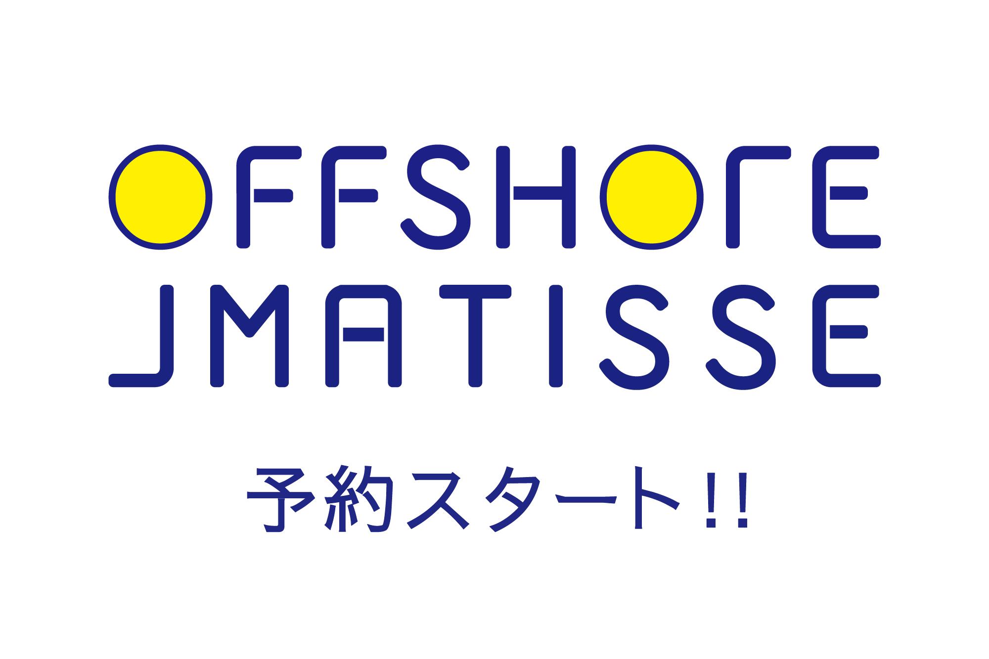 20SS_offshore_LP_JM_sp_1.jpg
