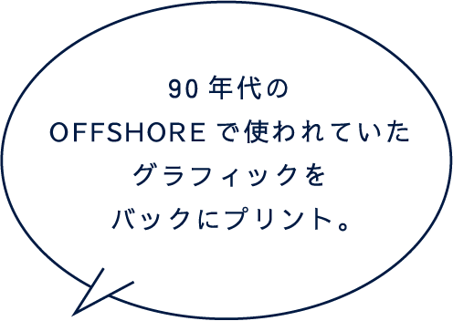 OFFSHORE × JM GRAPHIC TEE