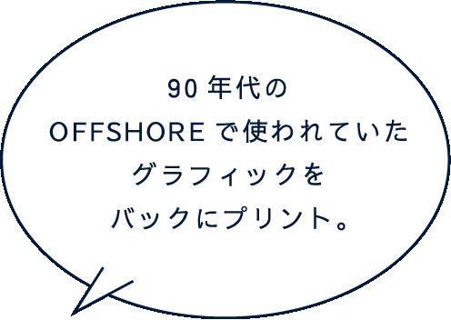 OFFSHORE × JM GRAPHIC TEE