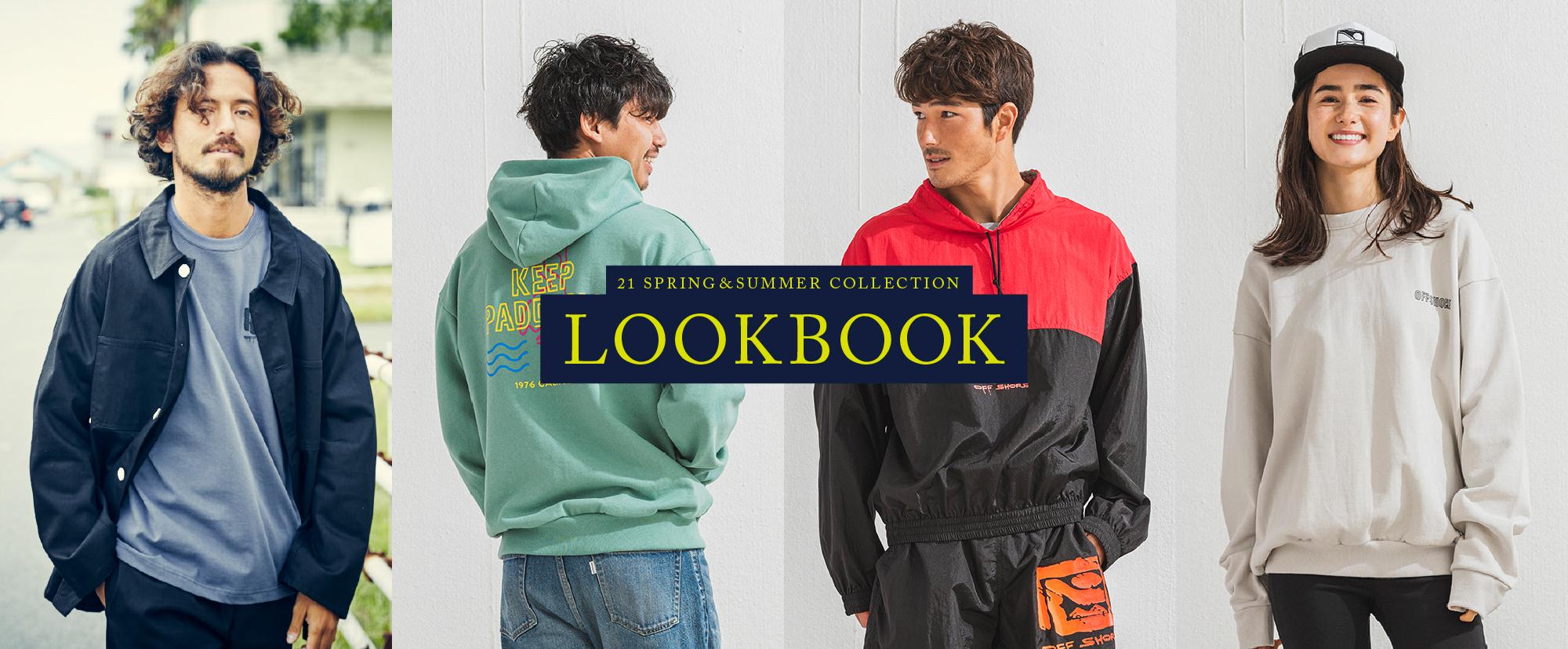 web_lookbook.jpg